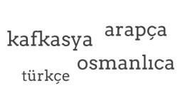 atolye-kurs