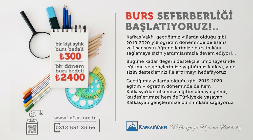2019-2020-Burs.jpg